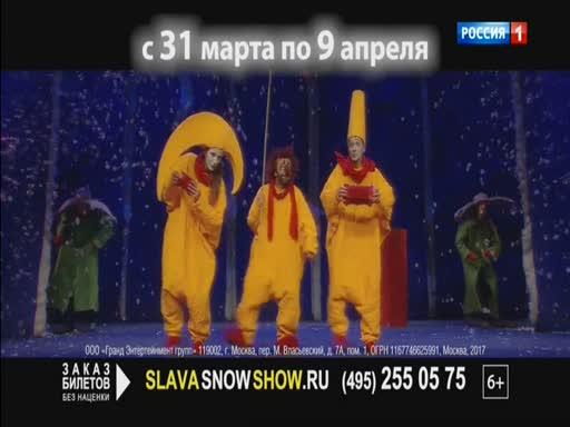 -1139916