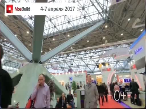 Экспоцентр выставки 2017