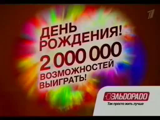-313223
