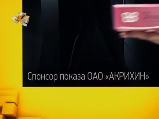 -380391