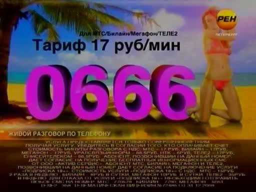 -387438