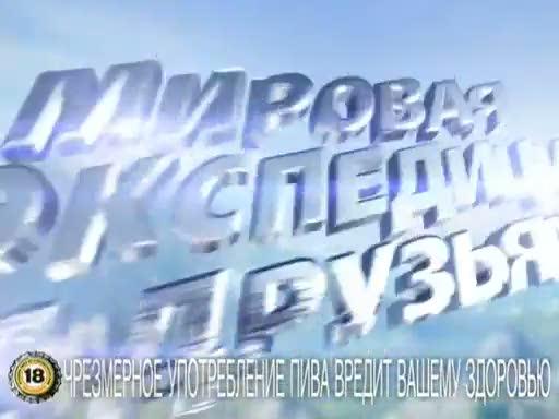Главные новости россии и в мире