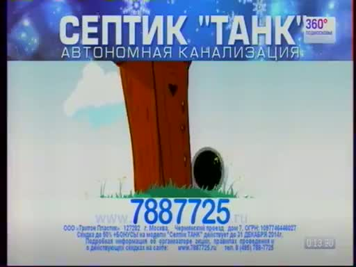 -766141
