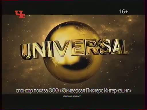 For me i choose universal picture cause mostly of